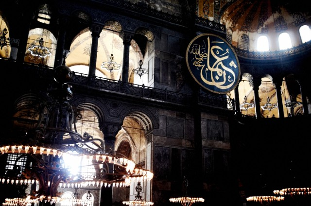 Стамбул 11