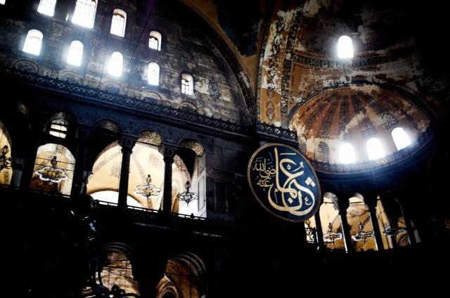 Стамбул 12