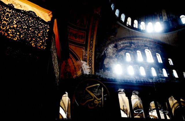 Стамбул 8