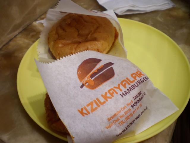 Настоящий Kizilkayalar Hamburger