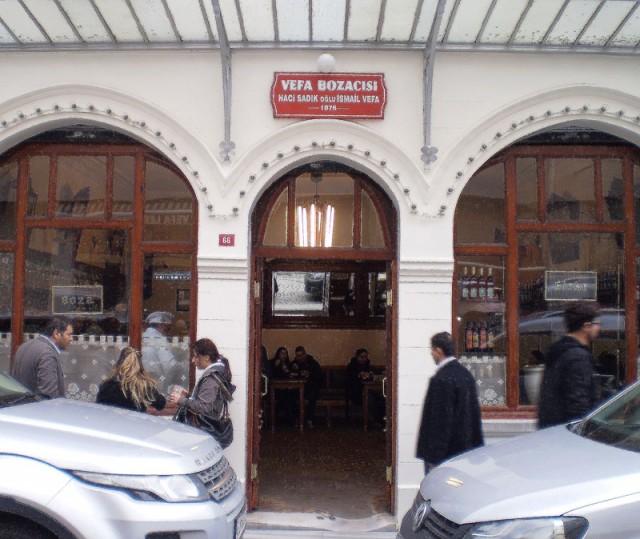 Магазин Вефа бозаджисы