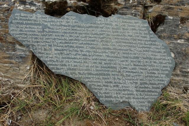мантры на камне