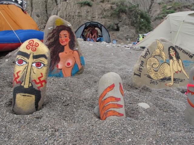 пляжное искусство