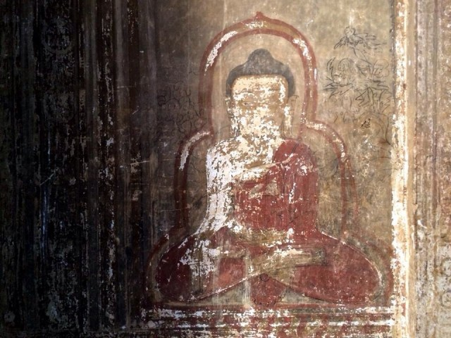 Будды 3