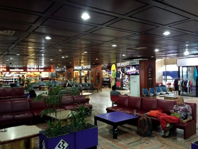 Аэропорт Трибуван