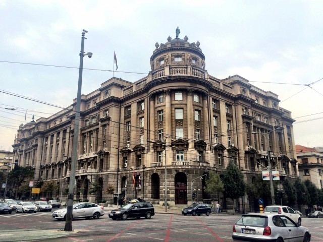 Белград 20
