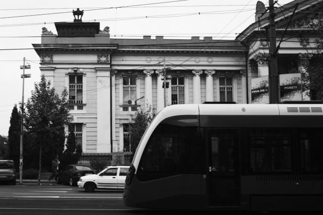 Белград 1
