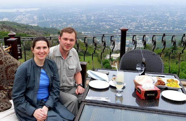 The Monal