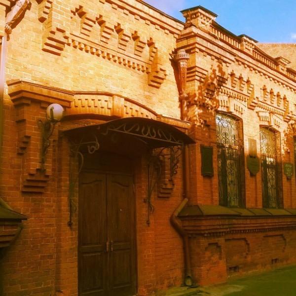 Красноярская Торгово-Промышленная Палата