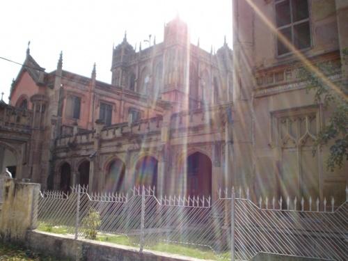 Санскритский Университет