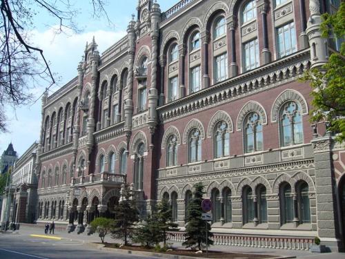 Нацбанк Украины. Выглядит  дорого.