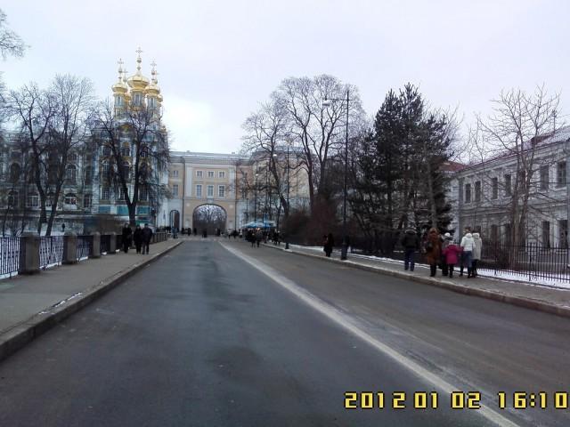 дворец и Лицей