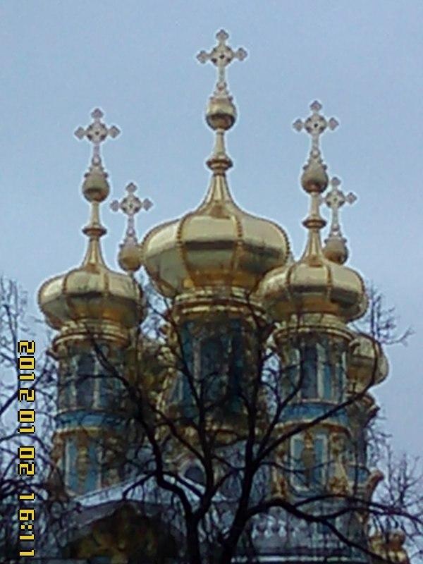 купола дворца