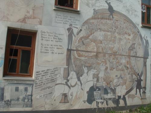 глобус (!) Боровска