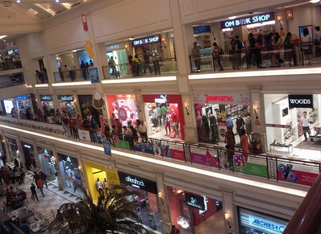 шопинг молл