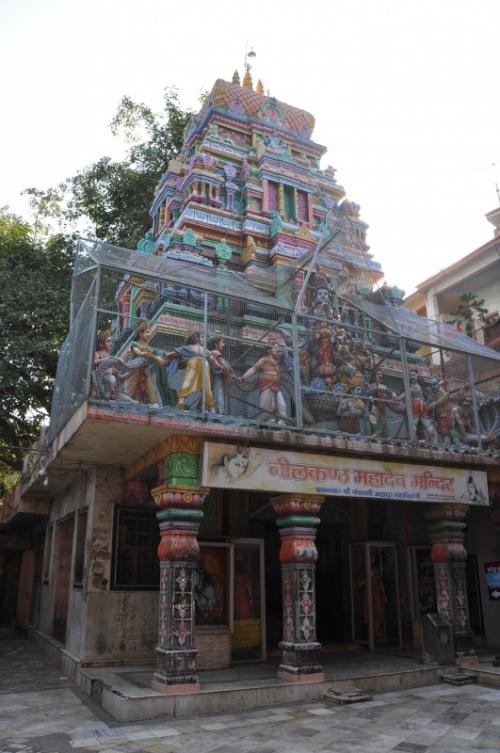 Храм Синегорлого Шивы