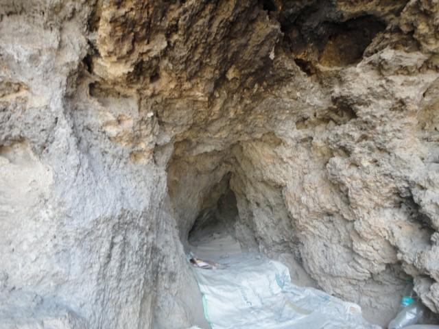 Пещера Исуса