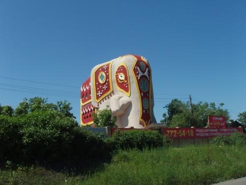 чудо слоник