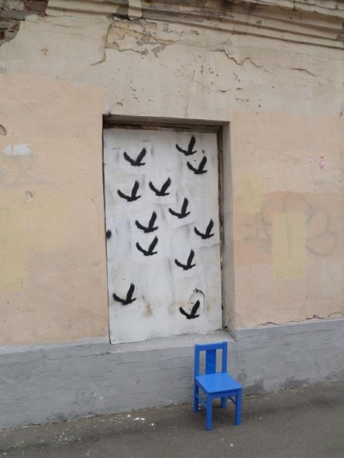 арт-объект городской среды