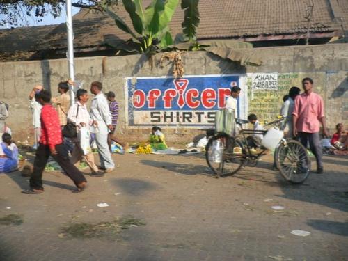 Улица Бомбея.