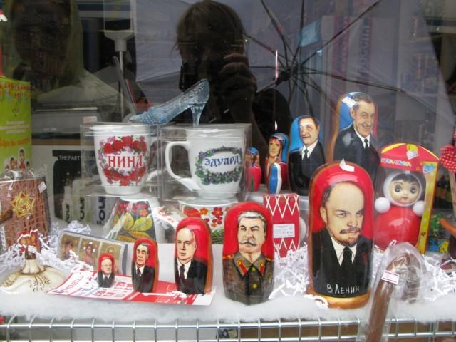 привет России из Амстера)