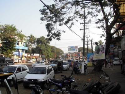 Карнатгар