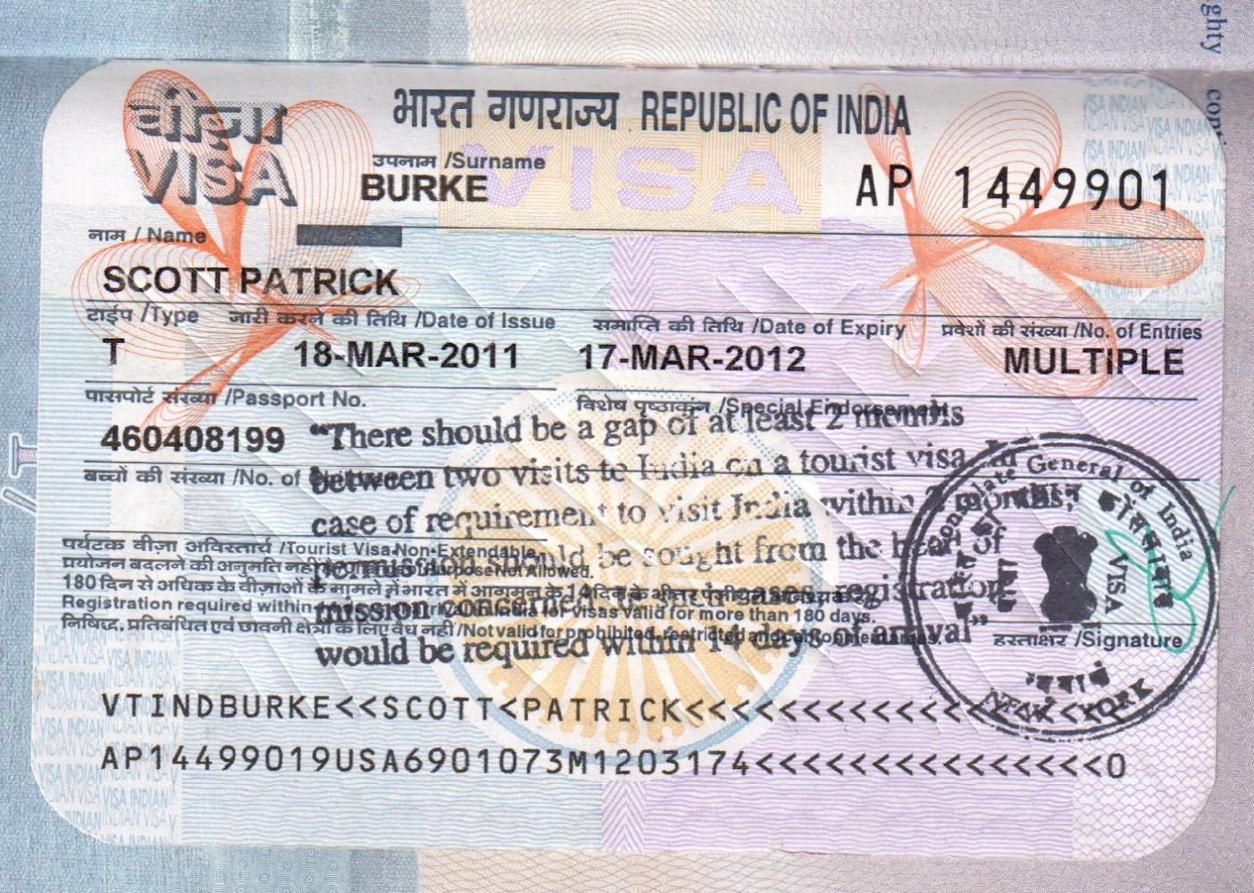 разрешение на въезд