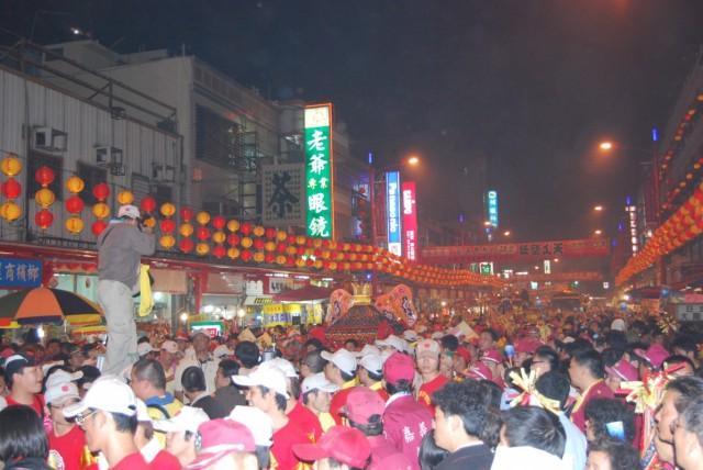 городок Чиауи