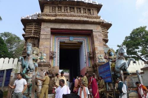 Вход в Jagannath