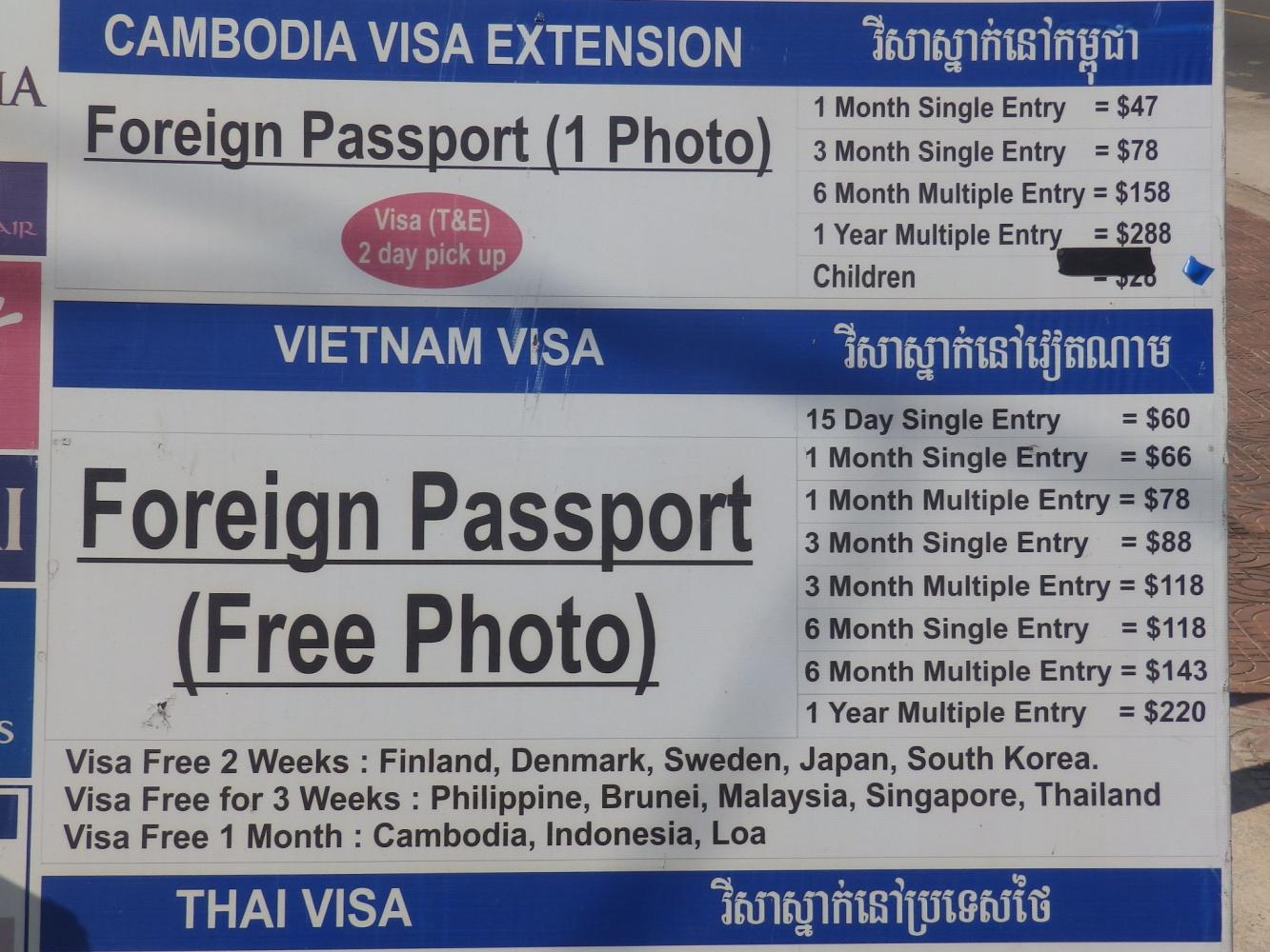 Cambodia e visa photo