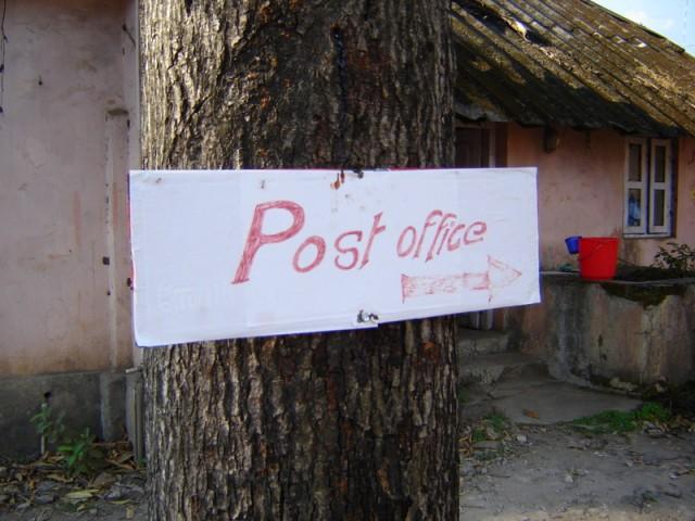 Уточняющая надпись, что почта