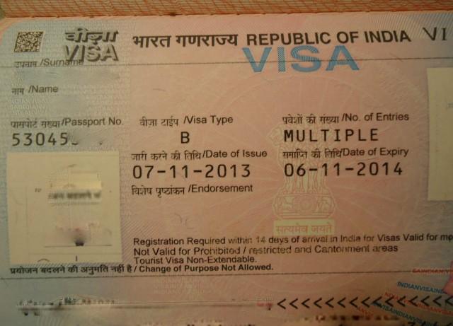 Новая виза после просрочки