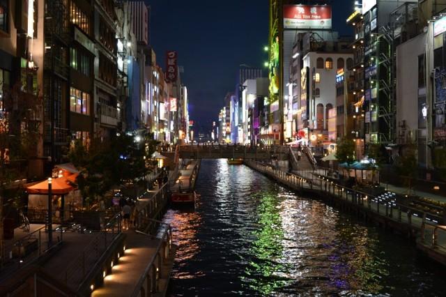 ночная Осака