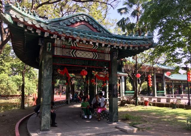 Парк Ризаль в Маниле. Японско-Китайский сад