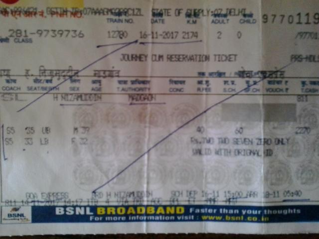 2 SL билета Delhi - Goa = 2270 Rs