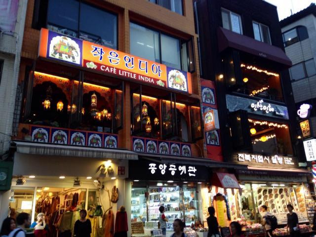 Индийское кафе на Инсадонге