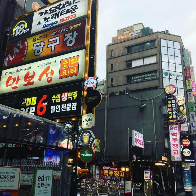 Сеул сегодня в мае 2019
