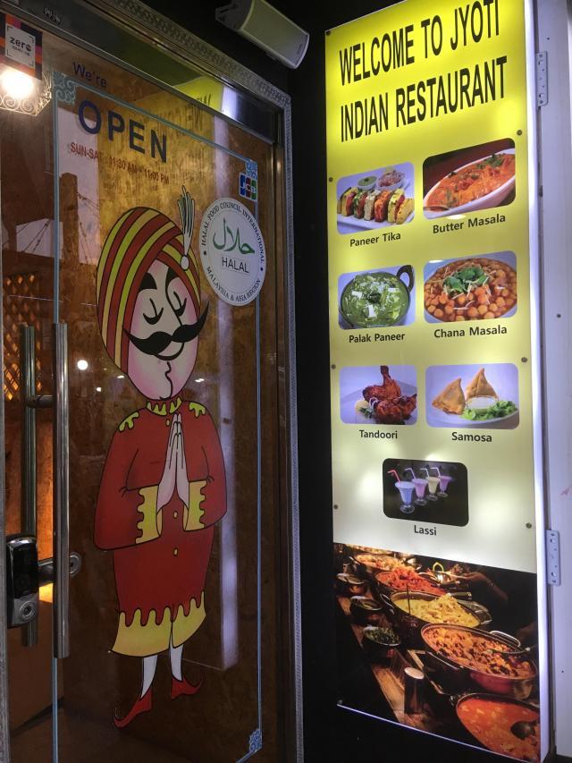 Тоже индийская еда, дизайн типа раджастанского