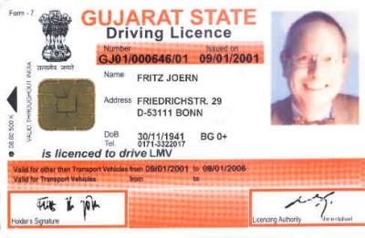 водительские права индии