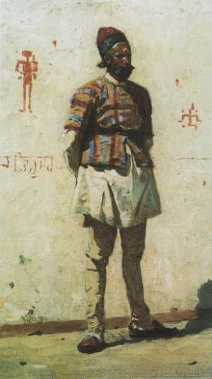 Индиец, 1873