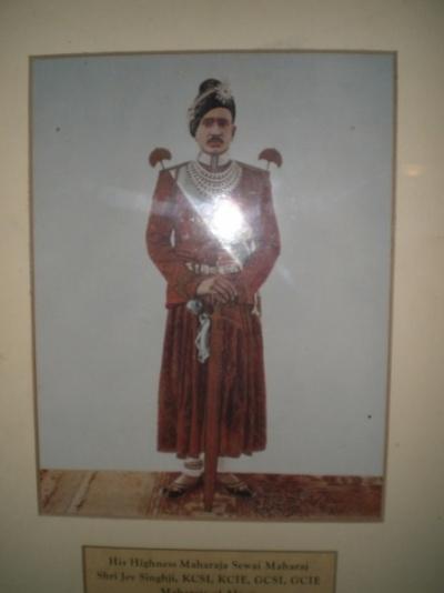 махараджа , 18 век