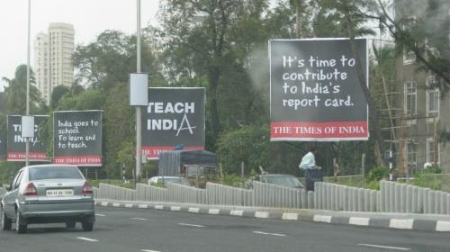 Учи, Индия!