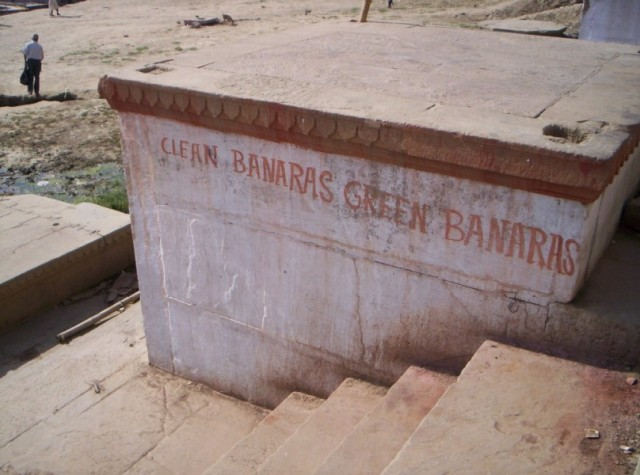 Clean Banaras - green Banaras