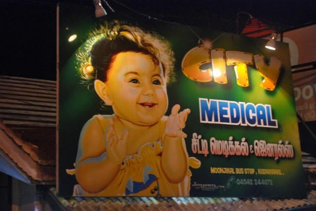это не автобус, огромная реклама драгстора на дороге