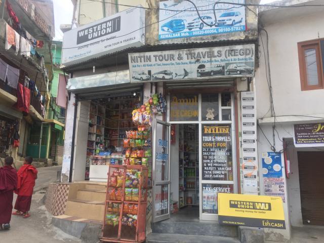 это его магазин на коре, где можно купить кофе