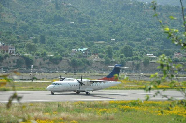 Аэропорт Бхунтара