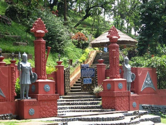 Парк Agnigarh Hill