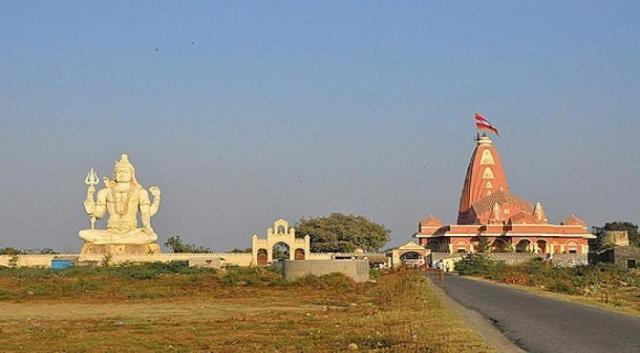 Храм Нагешвар