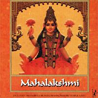 Mahalakshmi. (Мантры в честь Махалакшми)
