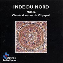 Обложка диска Mithila. Love Songs of Vidyapati